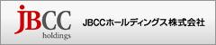 JBCCホールディングス株式会社